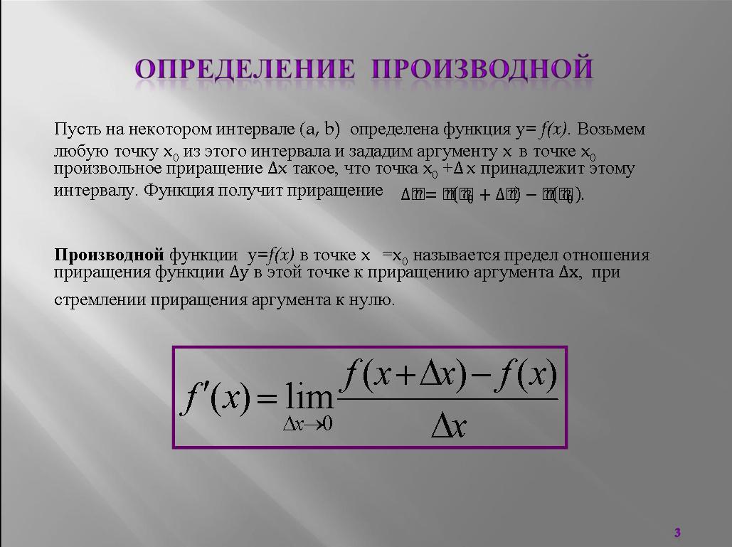 Ответы по математике 6 класс рабочая тетрадь ерина - b82