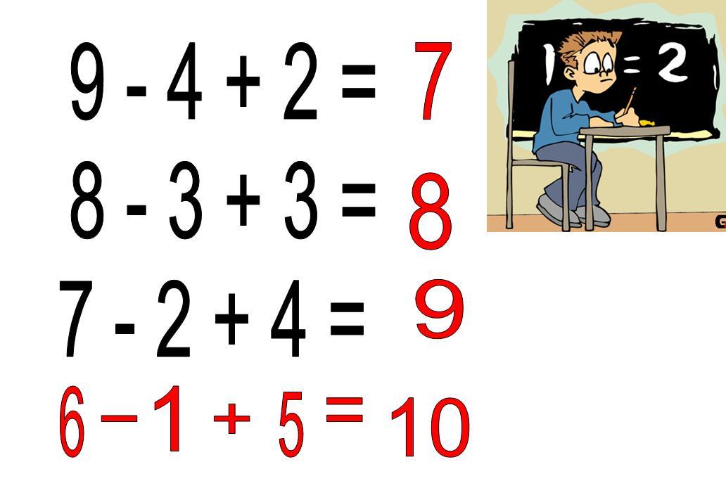 презентации по математике 1 класс: