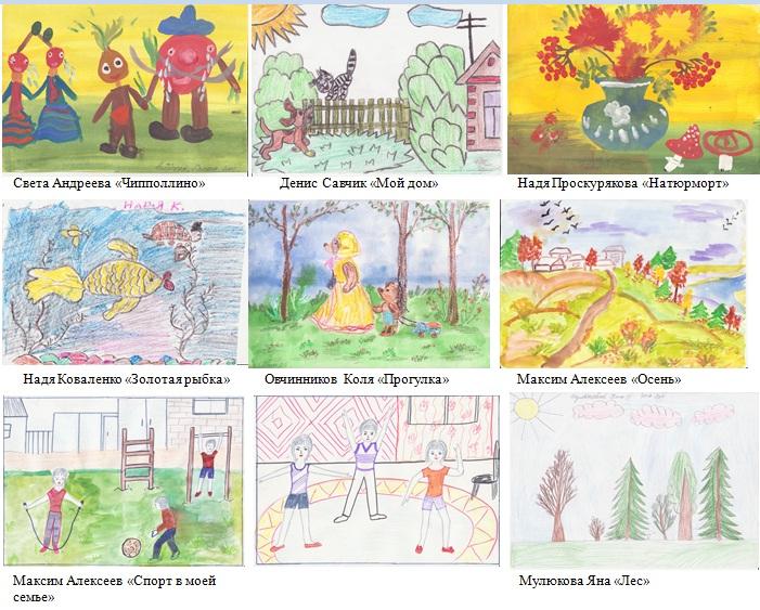 Наши семейные традиции рисунок детский