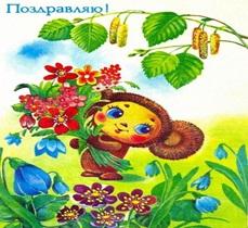 Тексты детских песен к разднику - Сценарий утренника для детей начальных классов, посвященный 8 марта