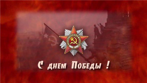 Сценарий на 9 Мая - плакат орден отечественной войны